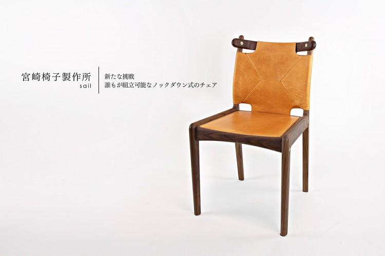 村澤布高 - JapaneseClass.jp