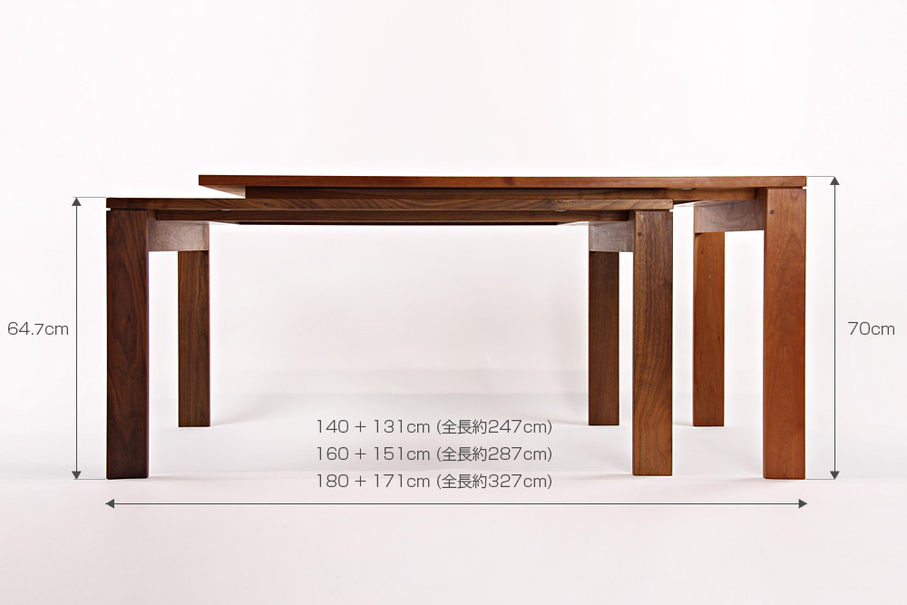kitoki (キトキ) / hiraita series WS21.dining table