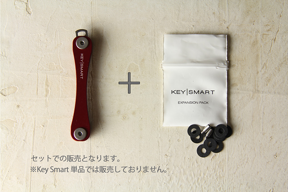 KEY SMART / EXPANSION PACK