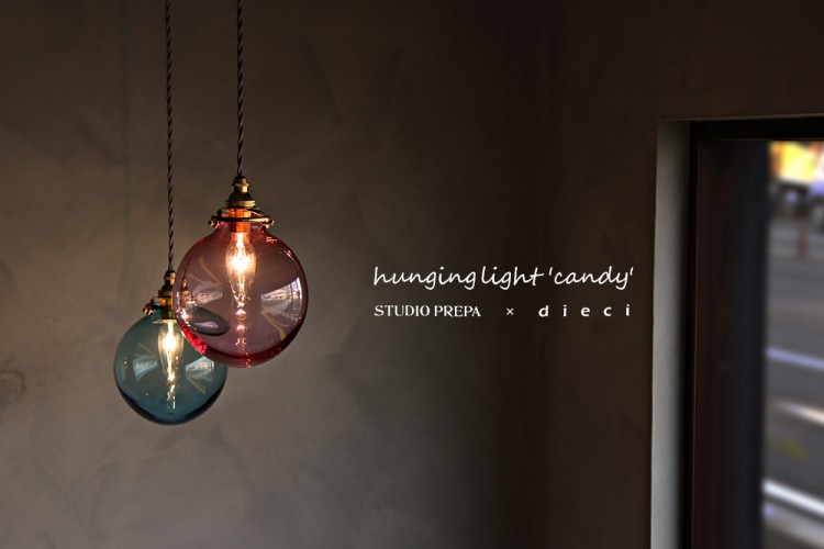hunging light 'candy'